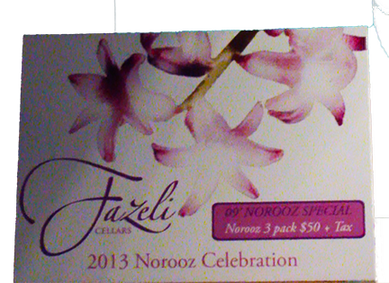 Fazeli Norooz Celebration