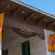 El Paseo of Santa Barbara
